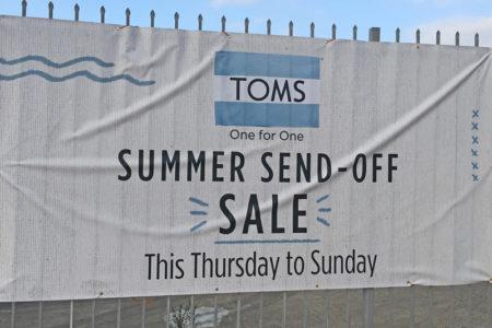 TOMSウエアハウスセール