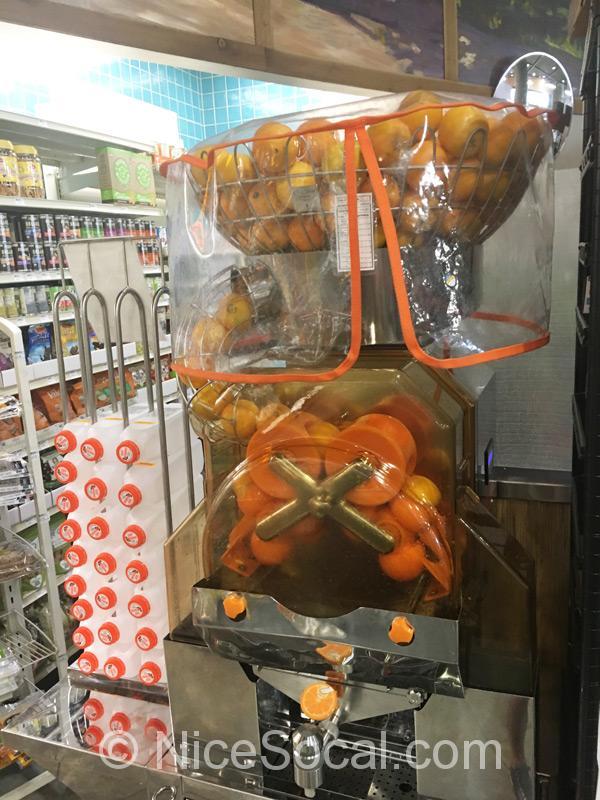 オレンジジュースマシン