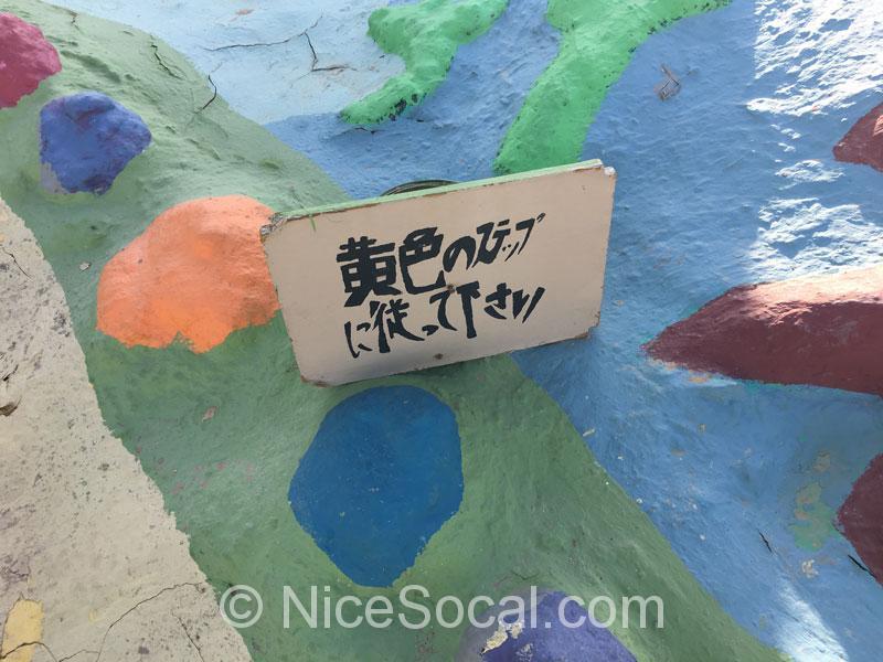 日本語で書いてあった